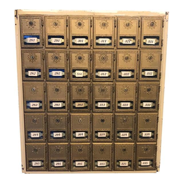 Antique Art Deco Salvage Post Office Box For Sale
