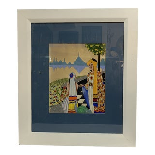 1960s Vintage Mixed Media Persian Painting For Sale