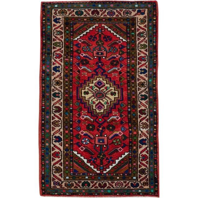 "Vintage Persian Hamadan Rug – Size: 2' 3"" X 3' 10"" For Sale"