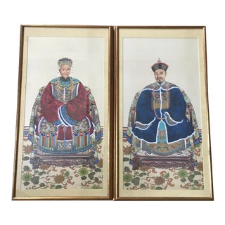 Mid 20th Century Emperor & Empress Framed Paintings- a Pair For Sale