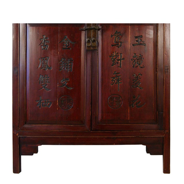 Chinese Antique Carved Wan LI Display Cabinet For Sale In Los Angeles - Image 6 of 11