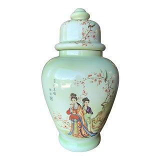 Vintage Chinoiserie Asian Ginger Jar Vase For Sale
