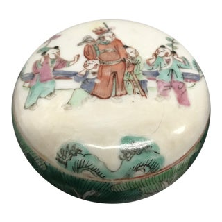 Early 20th Century Chinese Box