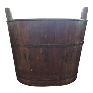 Vintage Mid Century Oval Asian Wood Box For Sale