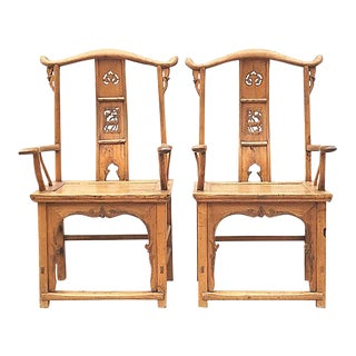 19th Century Chinese Elm Yolk Chairs - a Pair For Sale