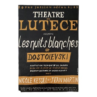 1960's French Theatre De Lutece Musical Poster For Sale