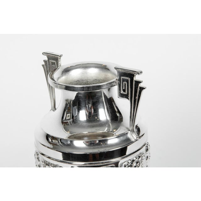 Silver Vintage Art Deco Silver Plate Piece / Vase For Sale - Image 8 of 9