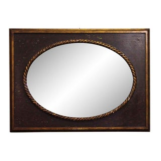 Oval Decorative Mirror With Rectangular Frame Preview