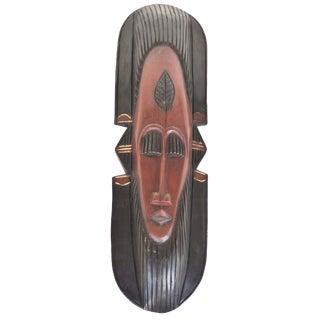 Vintage African Mask Handmade in Ghana For Sale
