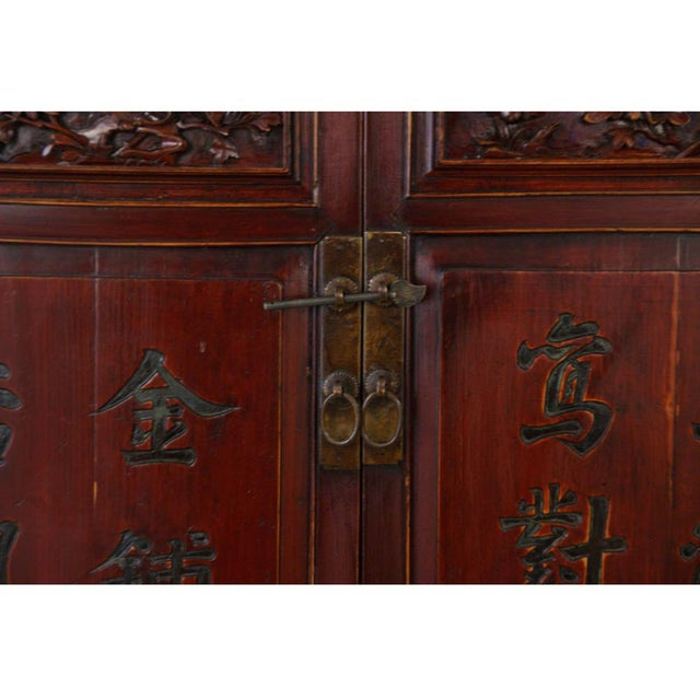 Late 19th Century Chinese Antique Carved Wan LI Display Cabinet For Sale - Image 5 of 11