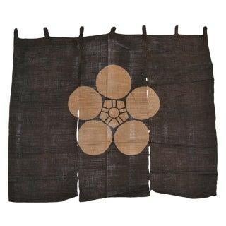 Samurai Hemp Noren Curtain