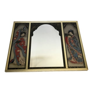 1980's Chinoiserie Chic Geisha Wall Mirror For Sale