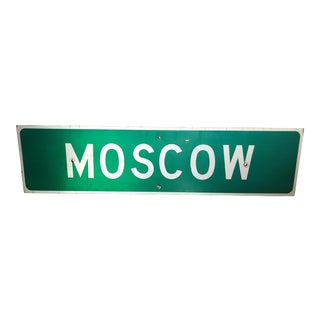 Vintage Moscow New York Road Sign