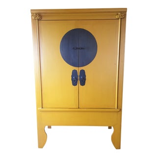 Yellow Asian Antique Wooden Armoire