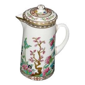 Indian Tree Serving Pitcher With Lid For Sale