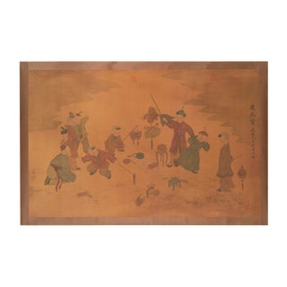 1990s Chinese Children Playing Ink on Silk Scroll Painting For Sale