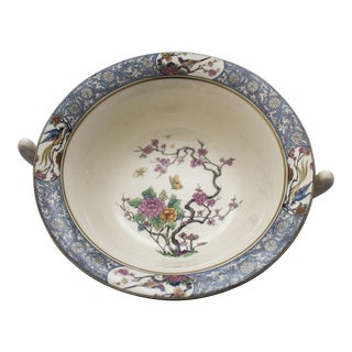Lenox Ming Pattern Porcelain Berry Bowl For Sale