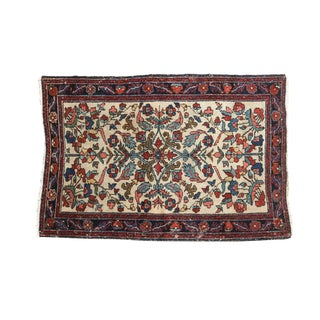 "Antique Fine Hamadan Rug Mat - 2' x 2'11"" For Sale"