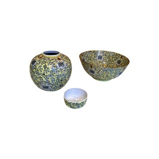 Vintage Chinoiserie Vase, Top and Matching Bowl For Sale