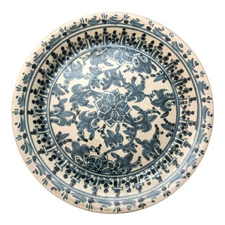 Blue and Cream Crackled Decorative Plate For Sale