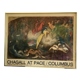 Marc Chagall Exhibition Poster, 1977 For Sale