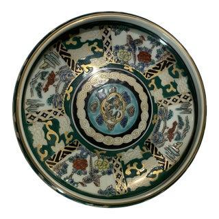 1960s Japanese Arita Porcelain Shallow Bowl For Sale