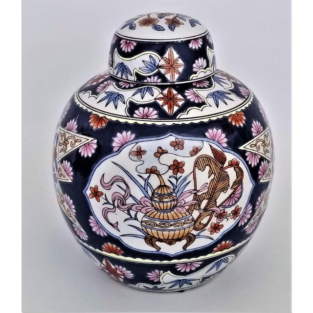 Ceramic Chinese Famille Rose Porcelain Ginger Jar - Asian Palm Beach Boho Chic Chinoiserie Mid Century Modern For Sale - Image 7 of 12