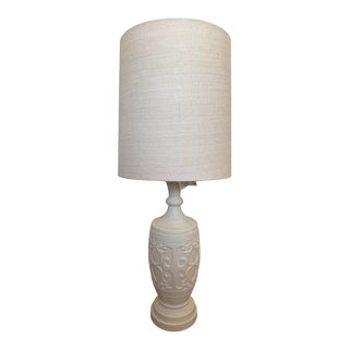 Vintage Mid 20th Century White Painted Ceramic Table Lamp For Sale