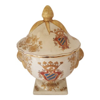 JUWC 1897 Antique Reproduction Crackled Glaze Lidded Soup Tureen \ For Sale
