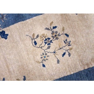 1880s, Handmade Antique Peking Chinese Rug 2.1' X 3.2' Preview