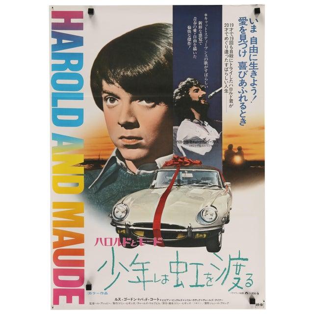 """Vintage 1972 Japanese """"Harold & Maude"""" Film Poster For Sale"""