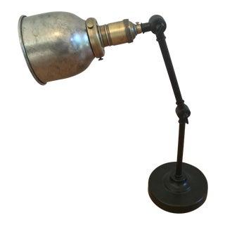 Restoration Hardware Industrial Era Task Accent Lamp