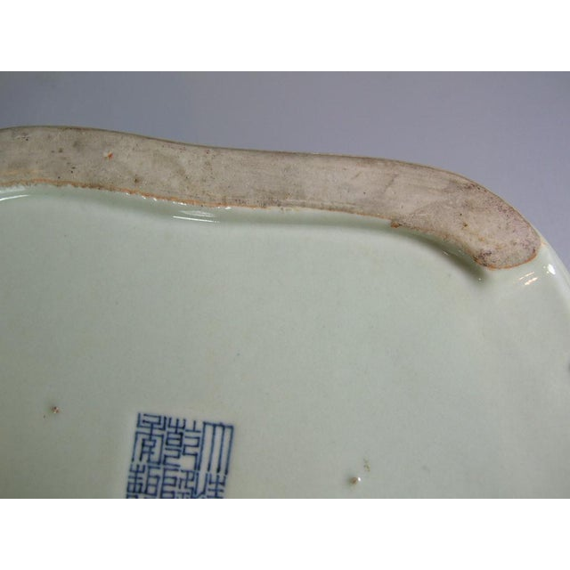 Celadon 19th Century Chinese Celadon Butterfly Bowls - a Pair For Sale - Image 8 of 11