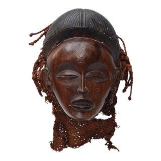 African Chokwe Mask, Congo/Angola For Sale