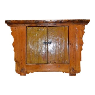 Vintage Chinese Pine Cabinet For Sale