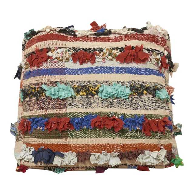 Moroccan Multicolor Floor Cushion Pouf - Image 1 of 4