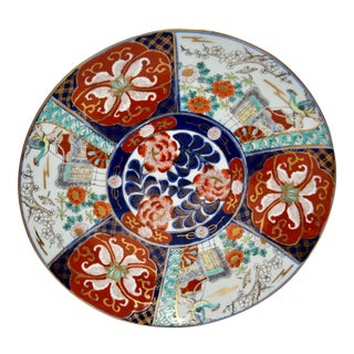 Early 20th Century Japanese Imari Hand Enameled Floral and Phoenix Porcelain Charger For Sale