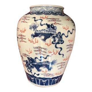 Asian Blue & White Ceramic Urn For Sale