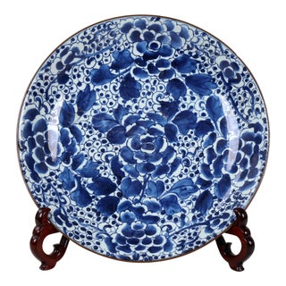 18th Century Ching Dynasty Blue White Flower Design Charger Plate For Sale