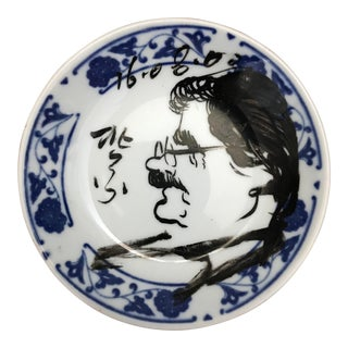 Contemporary Ink Painting Over Vintage Japanese Plate For Sale