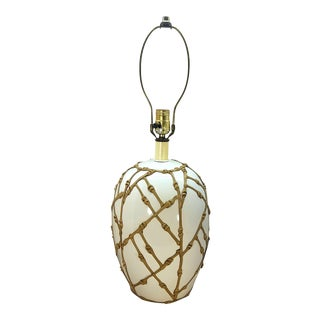 Vintage 80's Palm Beach Table Lamp For Sale
