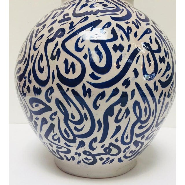 Moroccan Ceramic Lidded Urn With Arabic Calligraphy Lettrism Blue Writing, Fez For Sale - Image 9 of 13