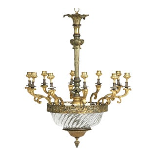 Louis XV Gilt Bronze & Domed Glass Chandelier For Sale