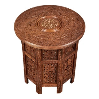 Late 20th C. Indian Carved Side Table For Sale