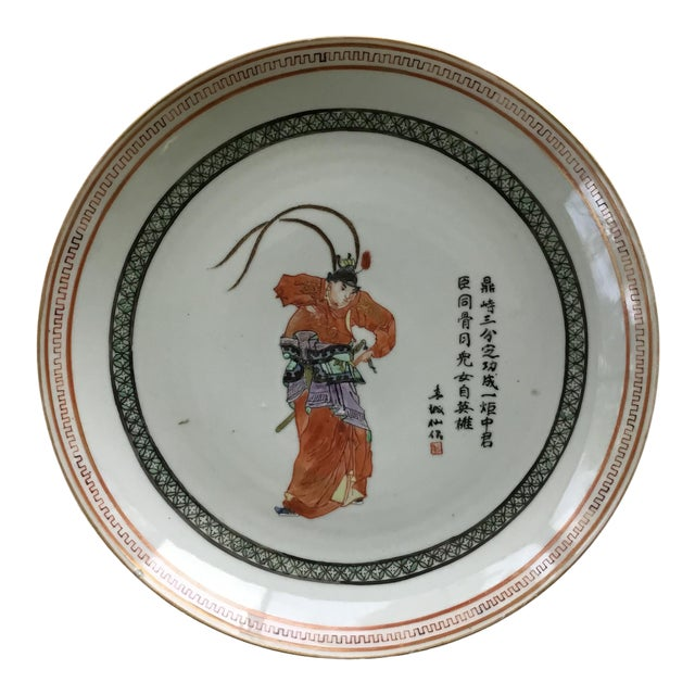 Early 19th Century Chinese Export Plate For Sale