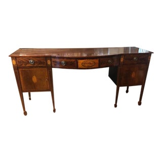 Antique English Mahogany and Marquetry Server For Sale