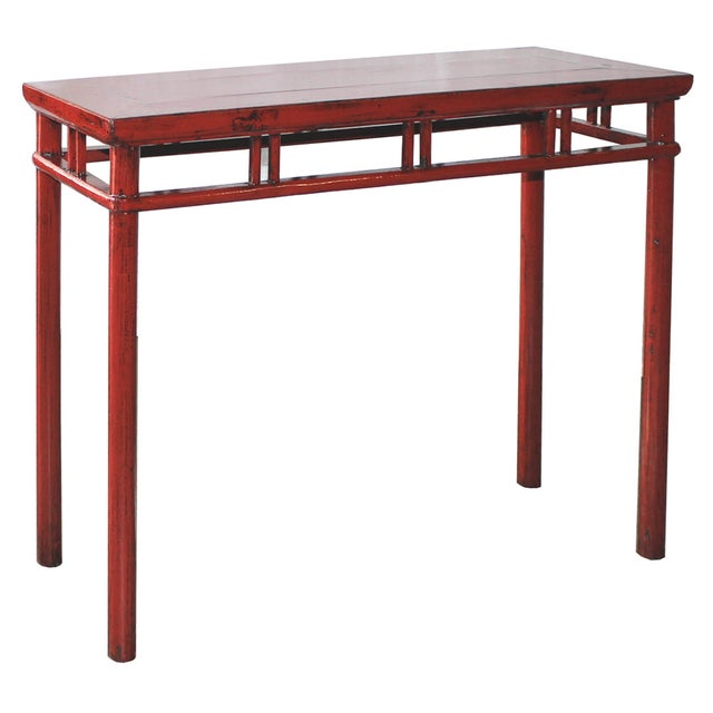 Red Console Table - Image 2 of 5