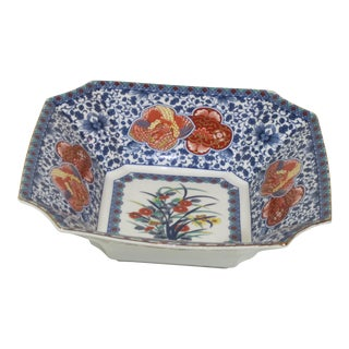 1980s Contemporary Imari Style Bowl For Sale