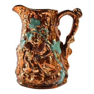 Antique 1850s English Copper Luster Pitcher For Sale