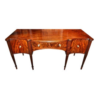 Early 19th Century George III Cuban Mahogany Bowfront Sideboard For Sale